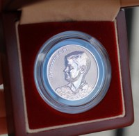 Именная монета с портретом