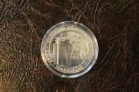 Юбилейная монета для Совкомбанка