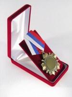 Орден с индивидуальной гравировкой