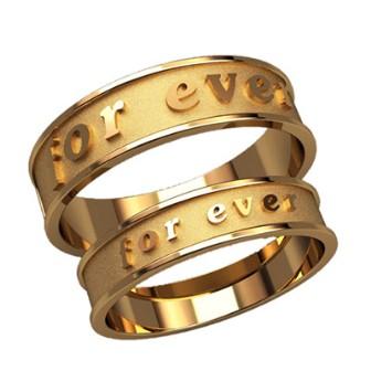 Обручальные кольца 2593