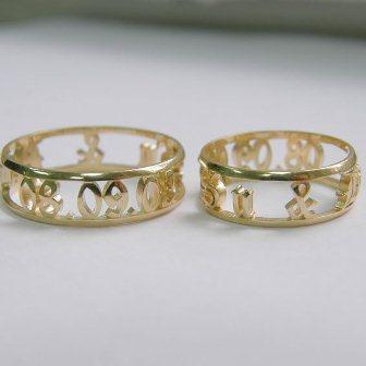 Обручальные кольца H9011