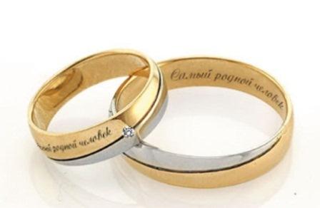 Обручальные кольца H9027