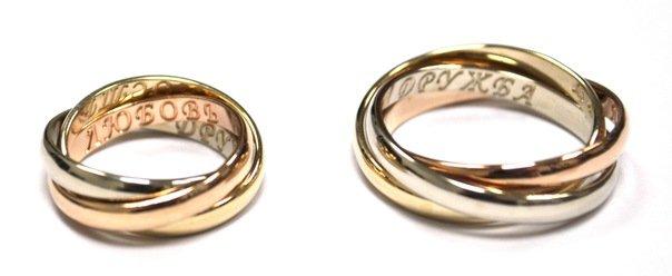 Обручальные кольца H9070