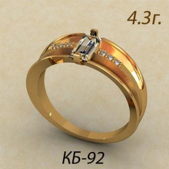 Обручальные кольца КБ-92