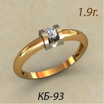Обручальные кольца КБ-93