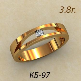 Обручальные кольца КБ-97