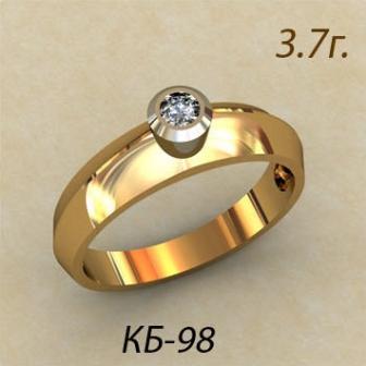 Обручальные кольца КБ-98