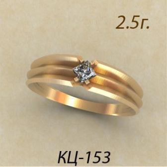 Обручальные кольца КЦ-153