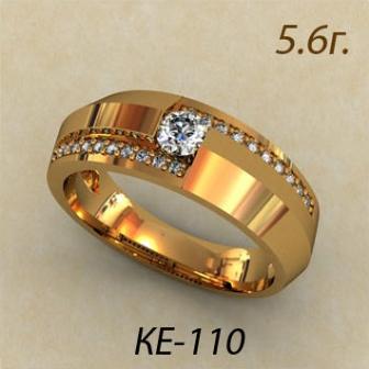 Обручальные кольца КЕ-110
