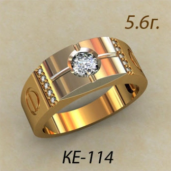 Обручальные кольца КЕ-114
