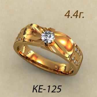 Обручальные кольца КЕ-125