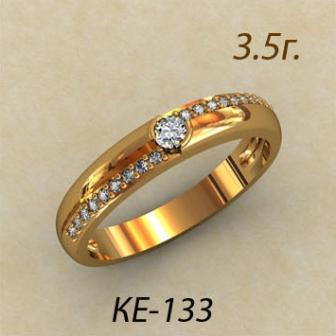 Обручальные кольца КЕ-133