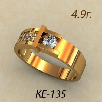 Обручальные кольца КЕ-135