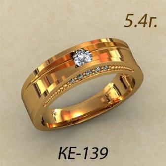 Обручальные кольца КЕ-139