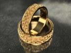 Обручальное кольцо Н9143