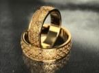 Обручальное кольцо Н9144
