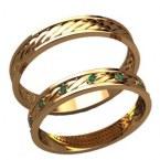 Обручальные кольца 20026