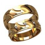 Обручальные кольца 2594