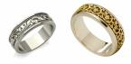 Обручальные кольца H9047