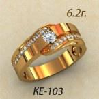 Обручальные кольца КЕ-103
