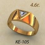 Обручальные кольца КЕ-105
