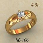 Обручальные кольца КЕ-106
