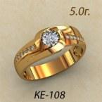 Обручальные кольца КЕ-108