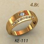 Обручальные кольца КЕ-111