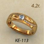 Обручальные кольца КЕ-113