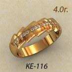 Обручальные кольца КЕ-116