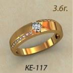 Обручальные кольца КЕ-117