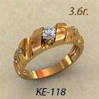Обручальные кольца КЕ-118