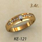 Обручальные кольца КЕ-121