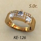 Обручальные кольца КЕ-126