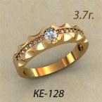 Обручальные кольца КЕ-128