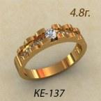Обручальные кольца КЕ-137