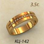 Обручальные кольца КЕ-142