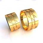 Обручальные кольца Н9084