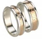 Обручальные кольца Н9099