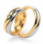 Обручальные кольца Н9105