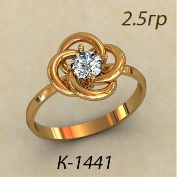 Кольцо К1441