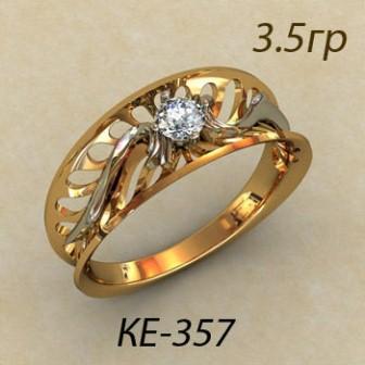 Кольцо КЕ-00357