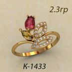 Кольцо К-1433