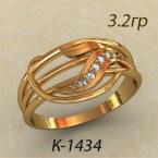 Кольцо К1434