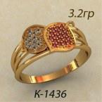 Кольцо К1436