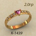 Кольцо К1439