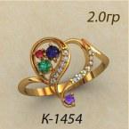 Кольцо К1454