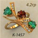 Кольцо К1457