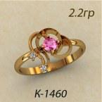 Кольцо К1460