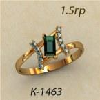Кольцо К1463